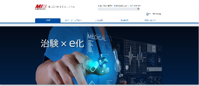 MICメディカル_TOP画面