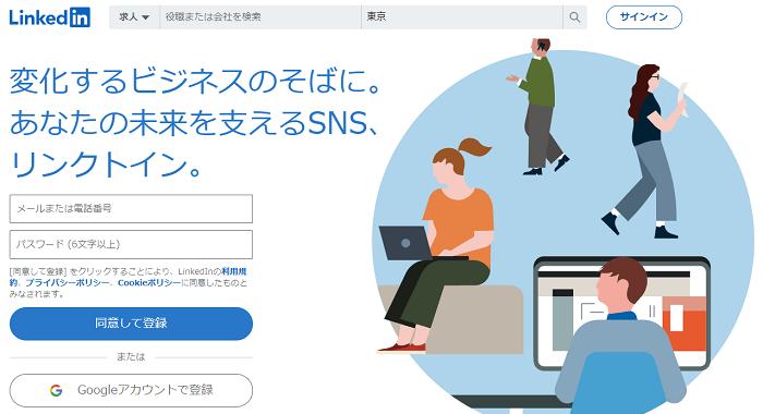 LinkedIn_TOP
